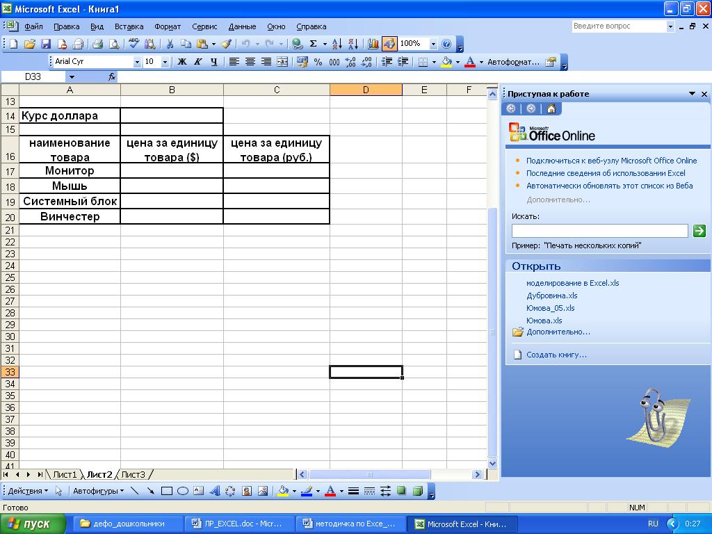 hello_html_mc1c2b6.png