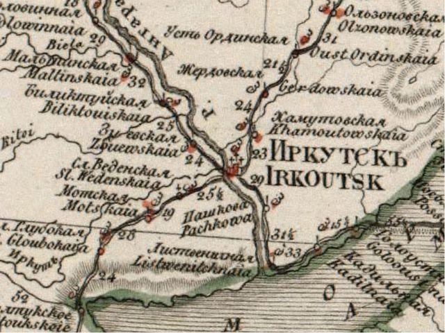 Хозяйственное развитие и топонимика Иркутской области