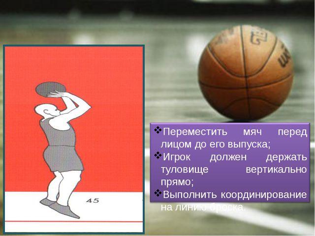 Выполнил: учитель физической культуры МОУ «СОШ №30» г. Сыктывкара Щанов И. А.