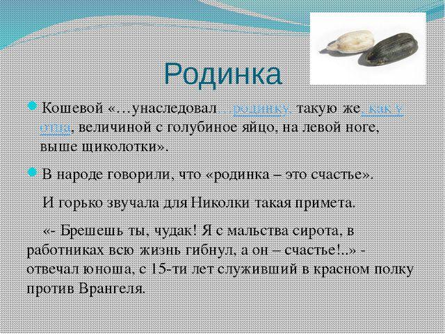 Папилломы на паху у мужчин