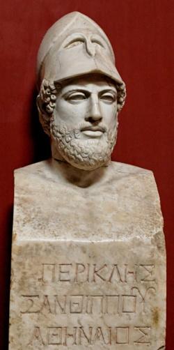C:\лена\документы\воины\Pericles_Pio-Clementino_Inv269.jpg