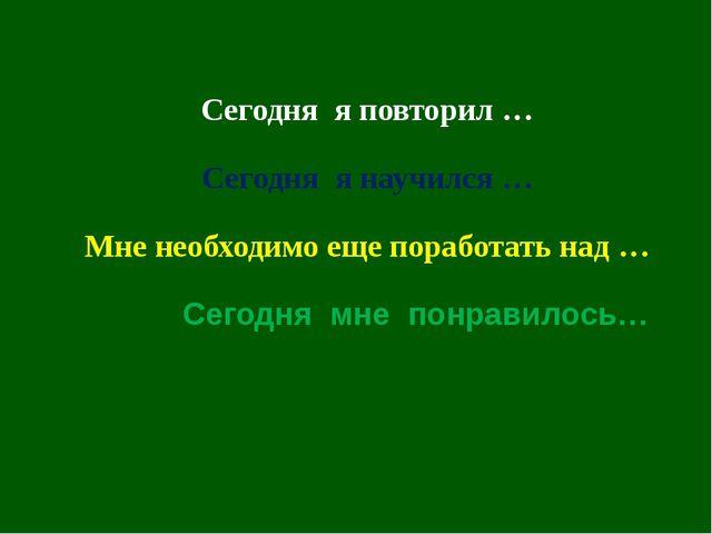 Использованные материалы: 1) Муравин Г.К.,Тараканова О.В. Элементы тригономет...