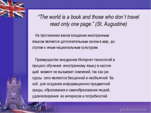 """The world is a book and those who don`t travel read only one page."" (St. Aug"