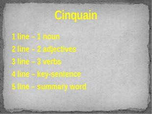 1 line – 1 noun 2 line – 2 adjectives 3 line – 3 verbs 4 line – key-sentence