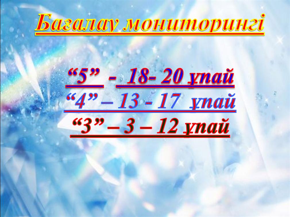 hello_html_3b3859fc.png