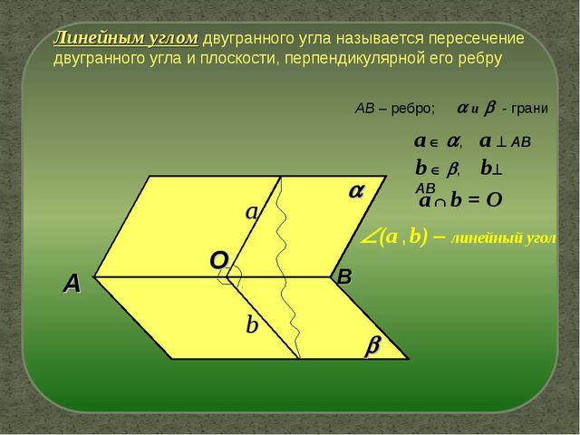 Киселёва геометрия 9 класс скачать