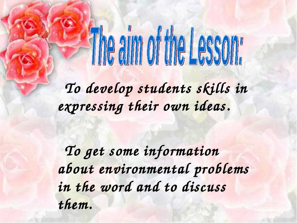 To develop students skills in expressing their own ideas. To get some inform...