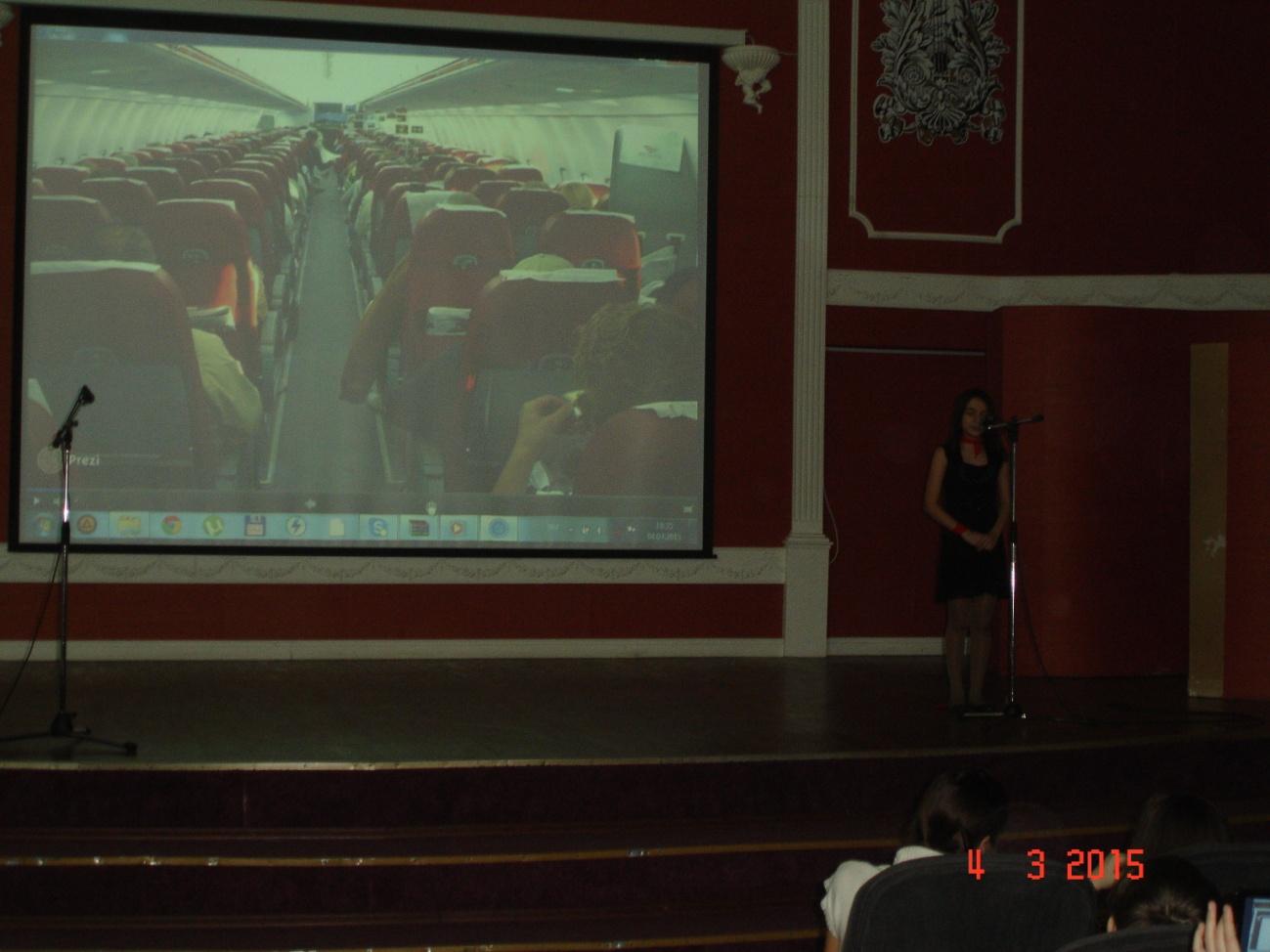 D:\Лилия\ПК\уч год 14-15\мероприятие МУзеи Лондона\DSC02490.JPG