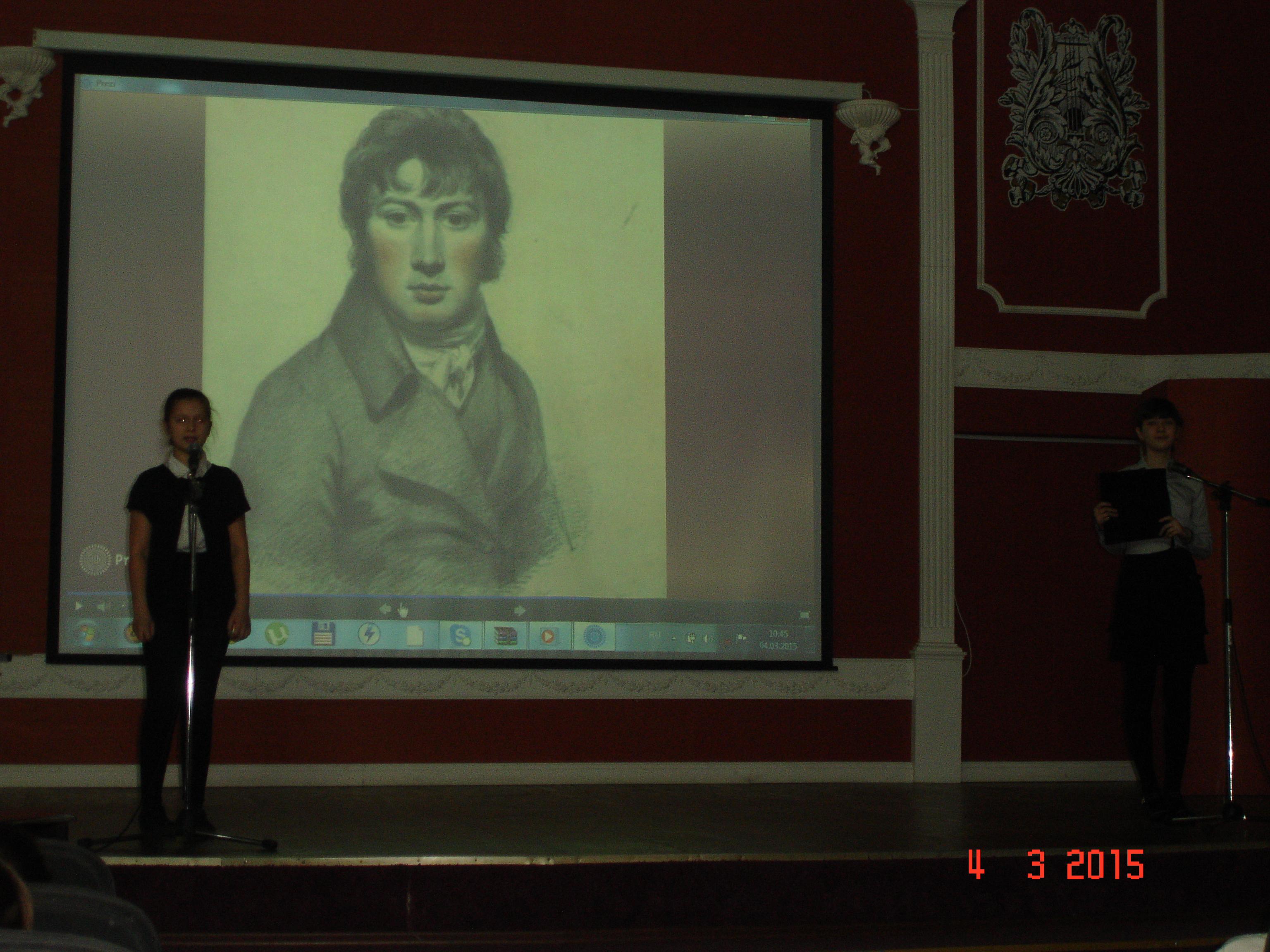 D:\Лилия\ПК\уч год 14-15\мероприятие МУзеи Лондона\DSC02497.JPG