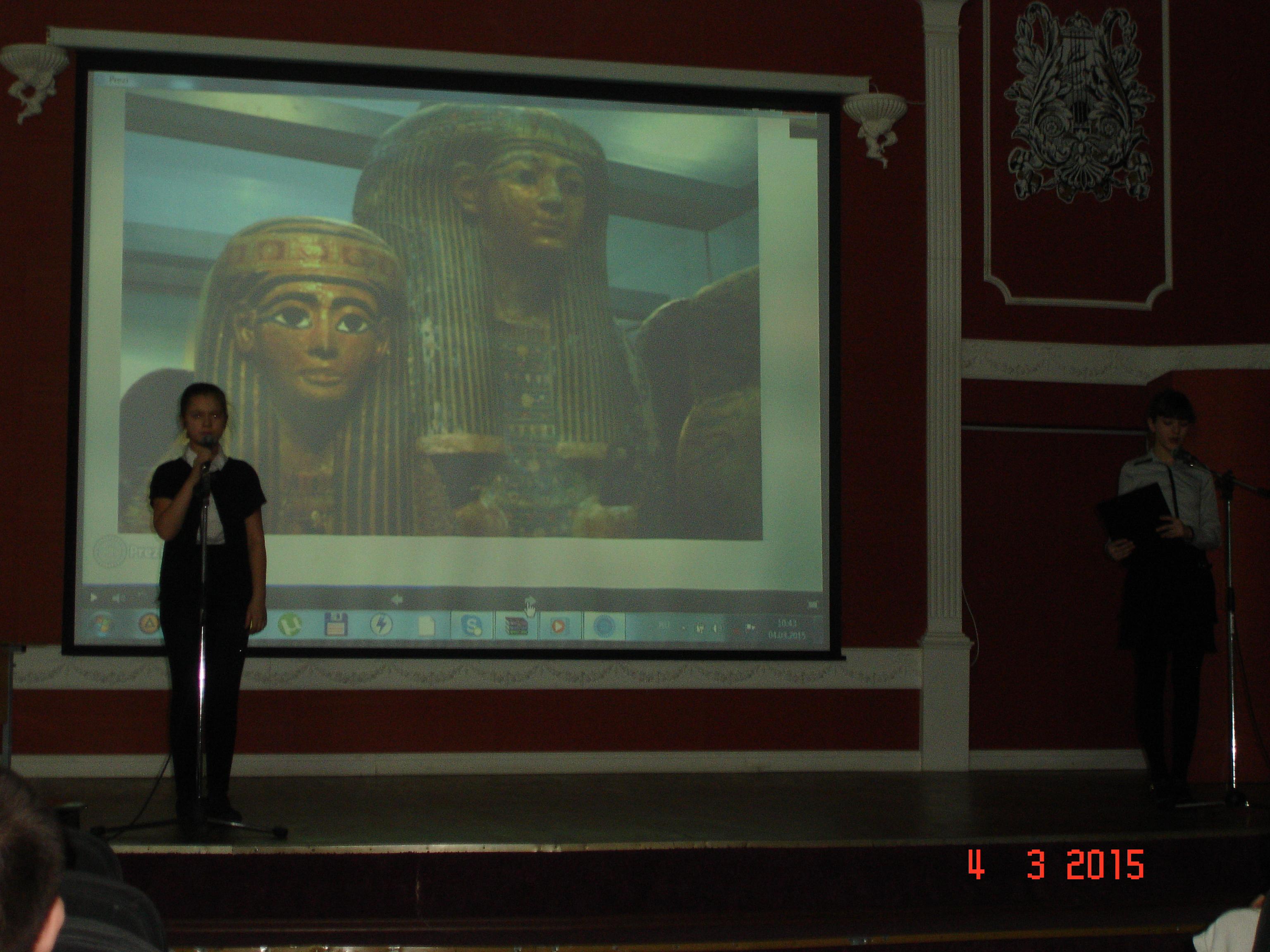 D:\Лилия\ПК\уч год 14-15\мероприятие МУзеи Лондона\DSC02496.JPG