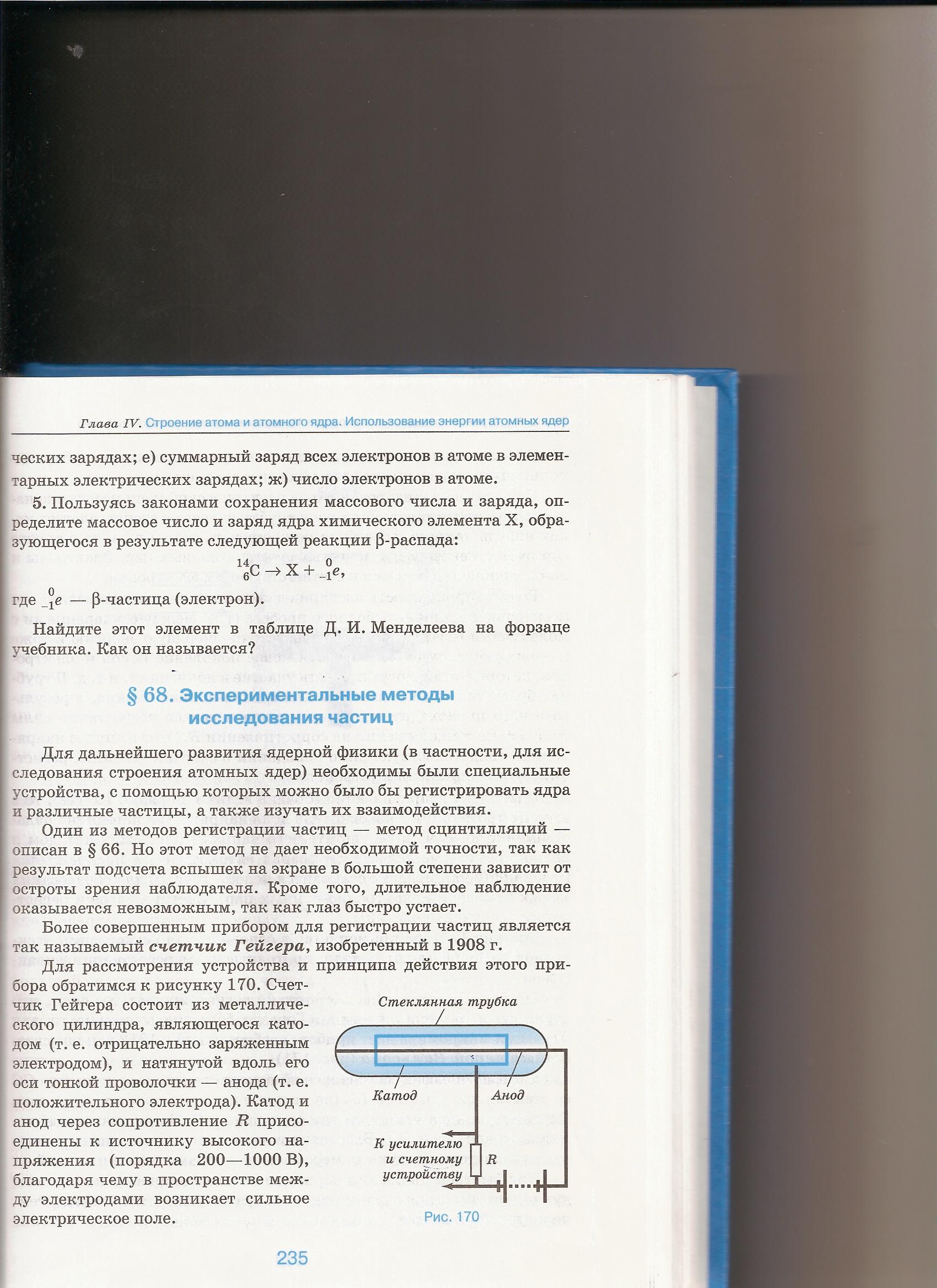 hello_html_m6dcb6744.jpg
