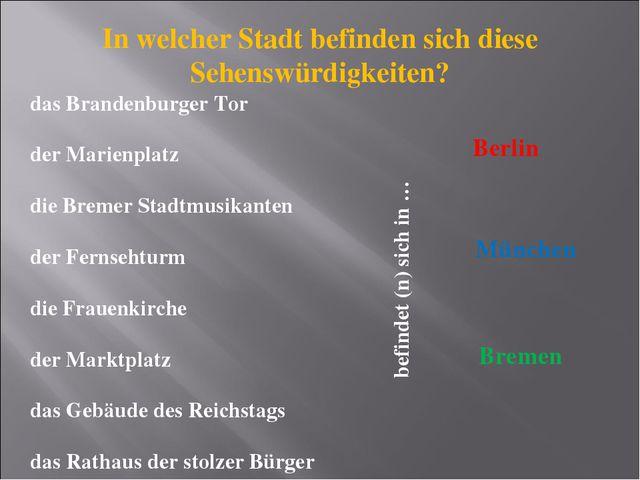 In welcher Stadt befinden sich diese Sehenswürdigkeiten? das Brandenburger To...