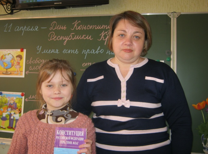 C:\Users\Elizaveta\Desktop\фото и документы аттестация\день конституции\IMG_4096.JPG