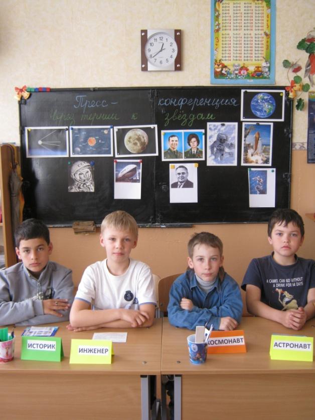 C:\Users\Elizaveta\Desktop\фото и документы аттестация\день космонавтики\IMG_0314.jpg
