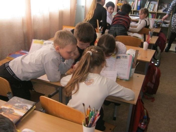 C:\Users\Elizaveta\Desktop\фото и документы аттестация\Бабанова открытые уроки\IMG_4109.JPG