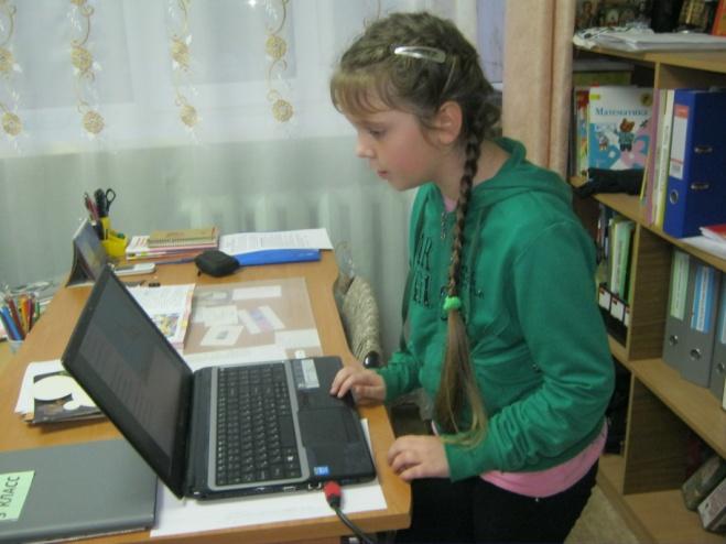 D:\СЮДА=)))))\фото школа\защита проектов 3 кл\064.JPG