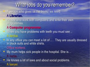 What jobs do you remember? А person who gives us the books we need. 	A Librar