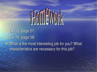 Ex. 13, page 57; Ex. 16, page 58. What is the most interesting job for you? W