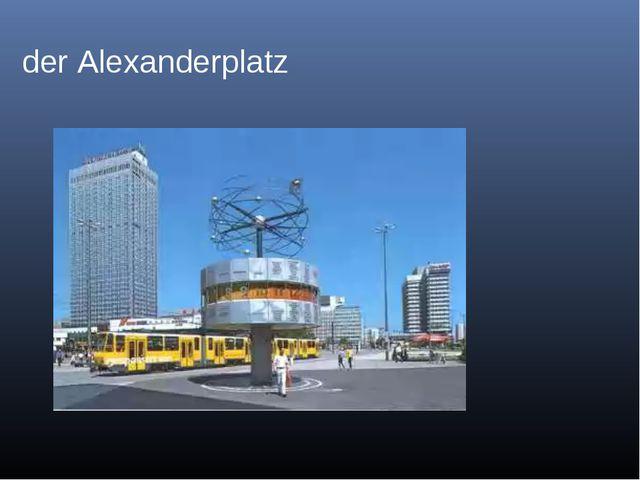 der Alexanderplatz