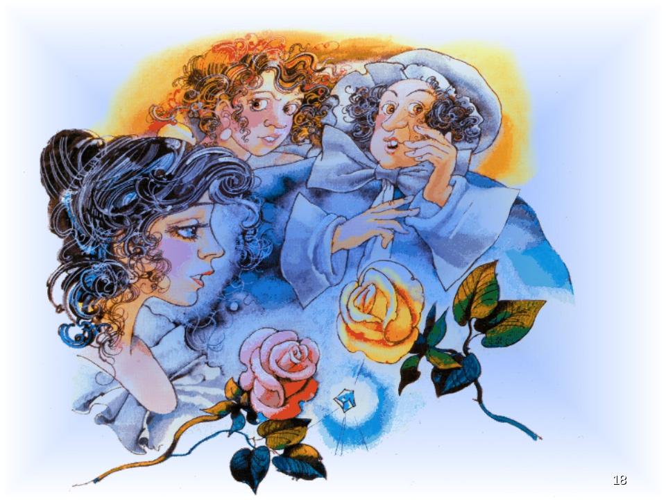 картинки к сказке шарля перро фея словам