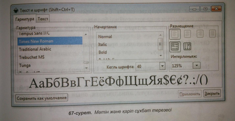 C:\Users\админ\Desktop\Новая папка (3)\DSC_0499-1.jpg