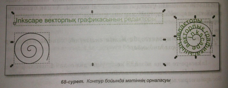 C:\Users\админ\Desktop\Новая папка (3)\DSC_0500-1.jpg