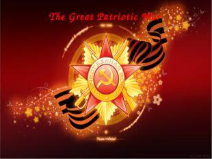 The Great Patriotic War