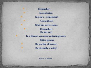 Remember In centuries, In years – remember! About those, Who has never come,