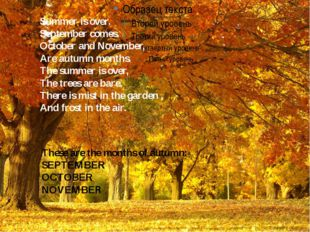 Summer is over. September comes.  October and November, Are autumn months.  T