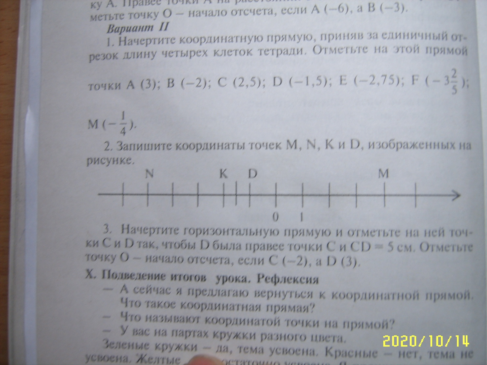 G:\DCIM\101SSCAM\SUC50006.JPG