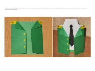 Из бумаги зелёного цвета вырежьте прямоугольник (высота равна высоте рубашки