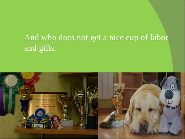 And who does not get a nice cup of labor and gifts.