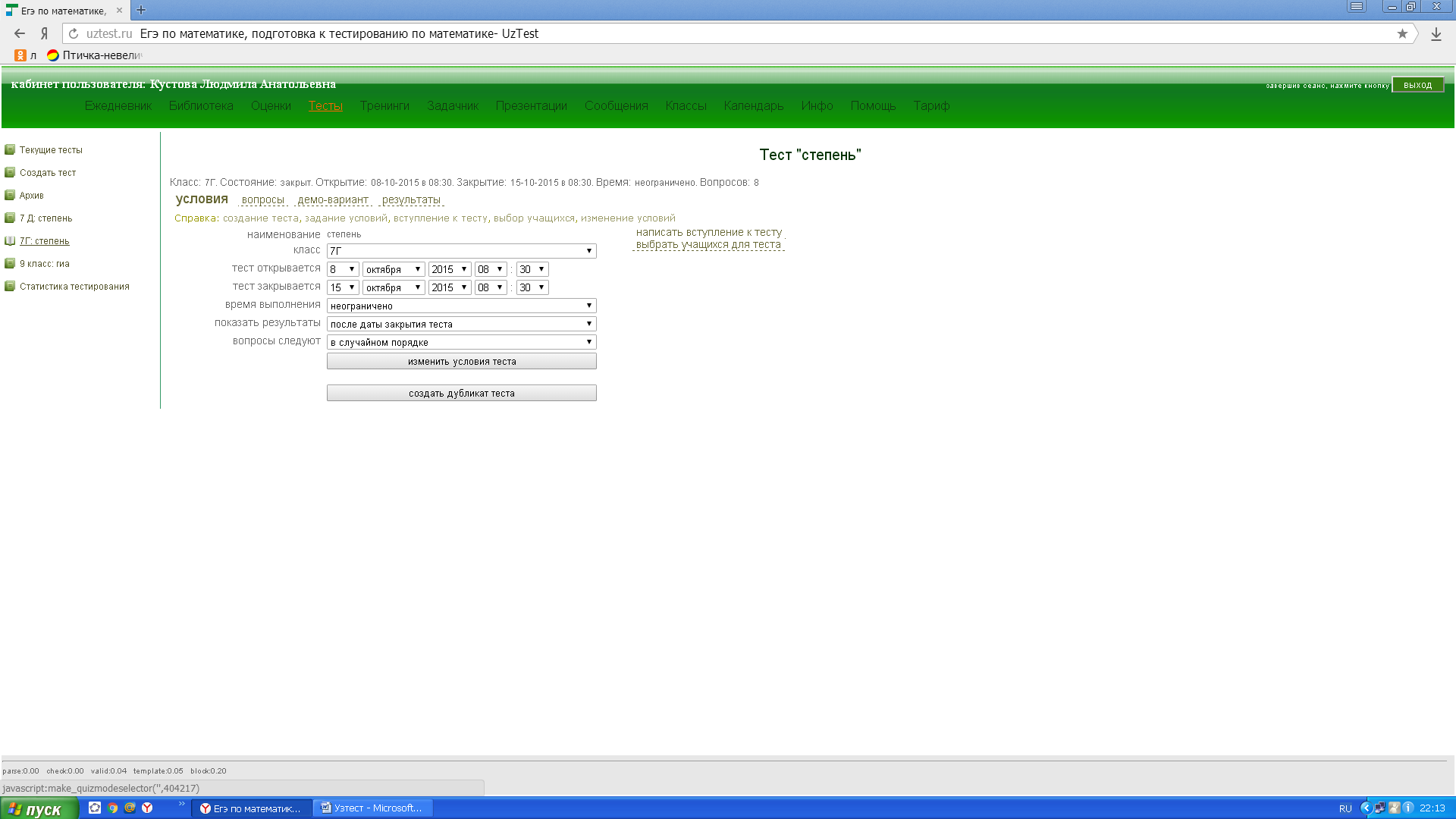 hello_html_m6fcfd6b1.png