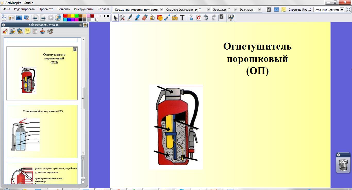 hello_html_44cf773e.png