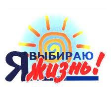 str2-ya-vybirayu-zhizn-