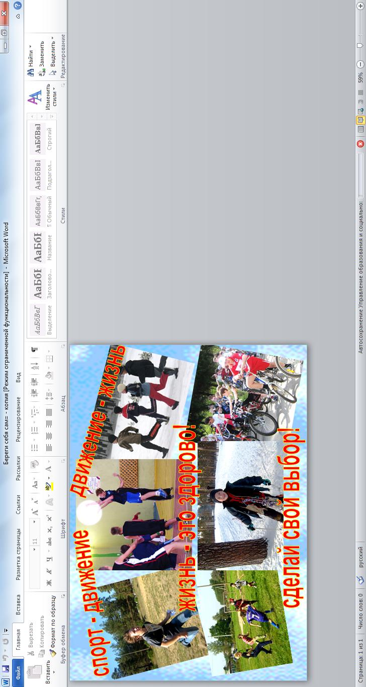 hello_html_m417dabb4.png