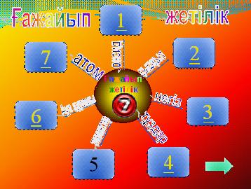 hello_html_48b9d5b8.png