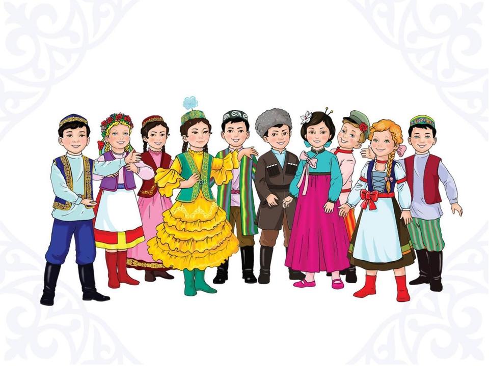 лица картинка на тему я живу в казахстане всегда умным