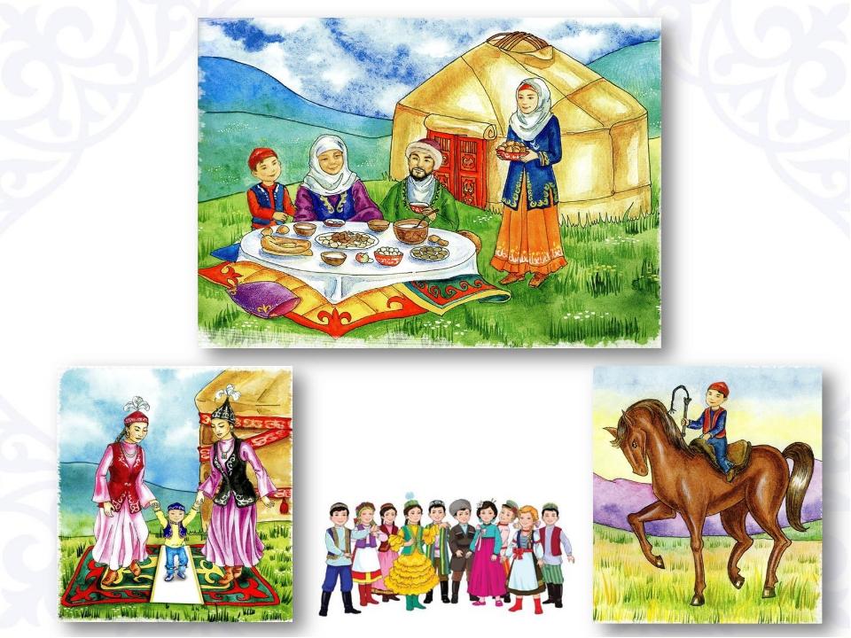 Казахстан родина моя картинка