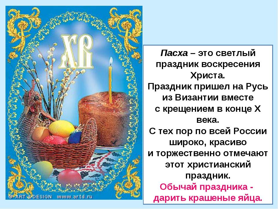 https://ds02.infourok.ru/uploads/ex/0d3c/00079ad3-df66a28c/4/img9.jpg