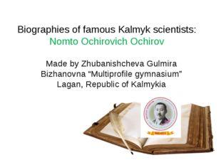 Biographies of famous Kalmyk scientists: Nomto Ochirovich Ochirov Made by Zhu