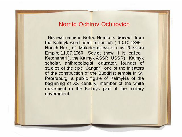 Nomto Ochirov Ochirovich His real name is Noha. Nomto is derived from the Ka...