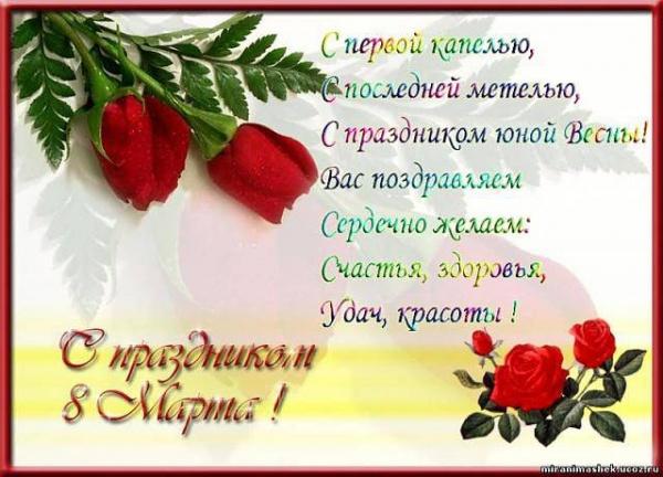 http://berezka-chesnokovka.ru/wp-content/uploads/2014/03/45ea6aff03179486b9cb765f8dc92ba32e294582250581.jpg