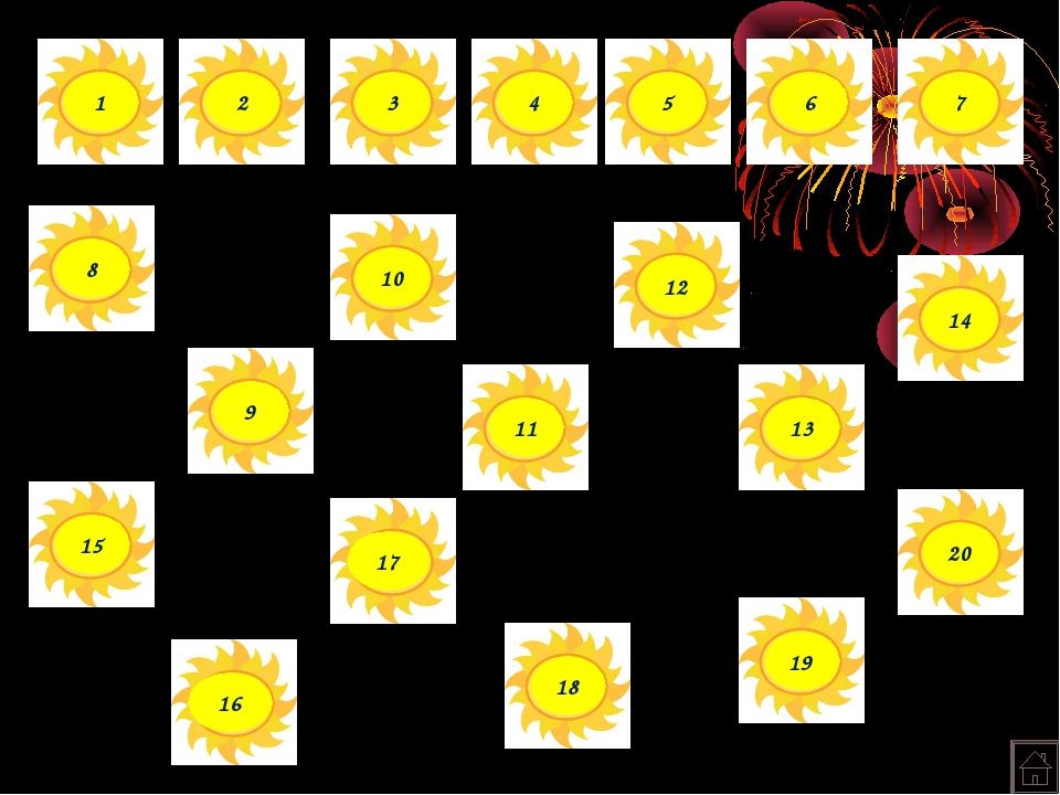 2 1 9 8 16 15 18 17 11 10 4 3 6 5 13 12 14 7 20 19 33 35
