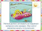 http://im3-tub-ru.yandex.net/i?id=f210bf3bf998c6d4bd49056c55bb9dee