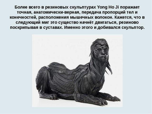 Более всего в резиновых скульптурах Yong Ho Ji поражает точная, анатомически-...