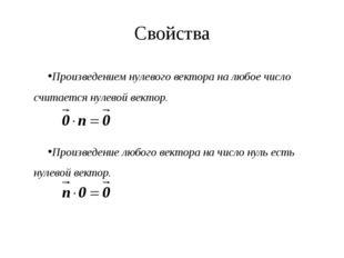 Решение