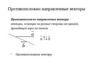 Вычисление скалярного произведения в координатах