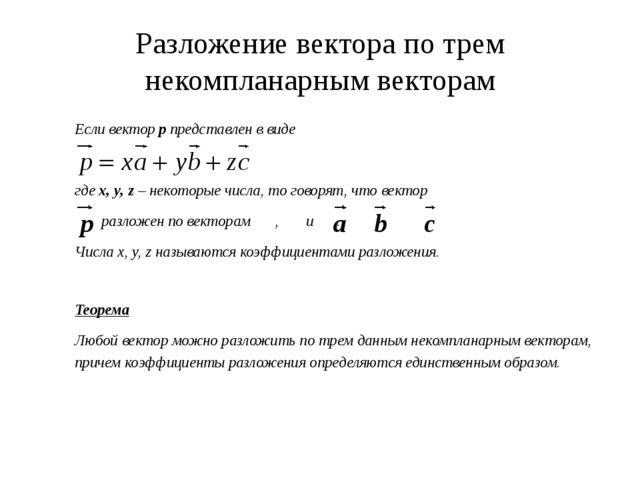 Задача . Задача на доказательство B А C D A1 B1 C1 D1 M1 M2