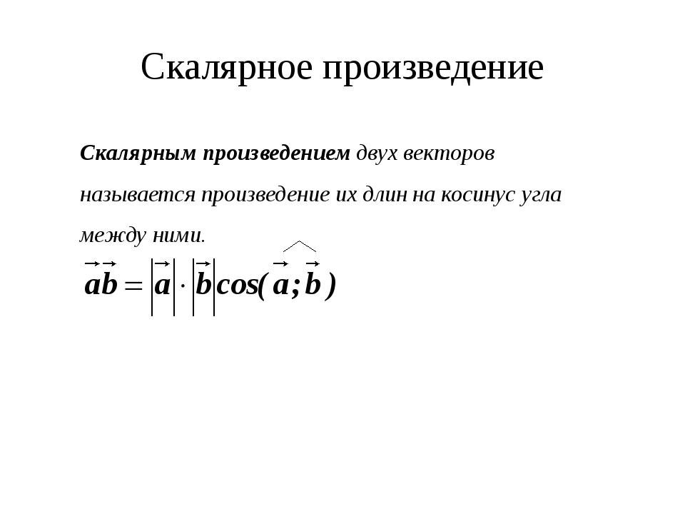 Решение C A B D A1 B1 C1 D1 O1